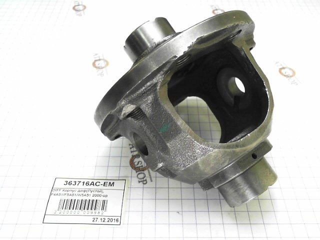 Корпус дифференциала(Пустой), Case Differential F4A51/F5A51/W5A51 SANTA FE 2000-up 4WD