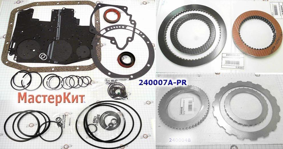 Ремкомплекты для AODE /4R70W | Интернет-магазин автозапчастей