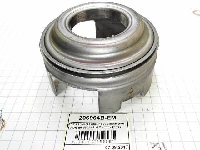 Поршень, Piston, 4T60E/4T65E Input Clutch (For 10 Clutches on 3rd Clutch) 1991-Up