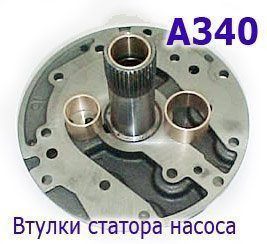 Pump A340 Body W/Gears ( 9.38mm thick Gears) (340 26A)