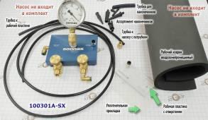 Вакуумный тестер (без компрессора), VacuumTest Stand Kit, Sonnax ( к н (ASSOCIATED) для