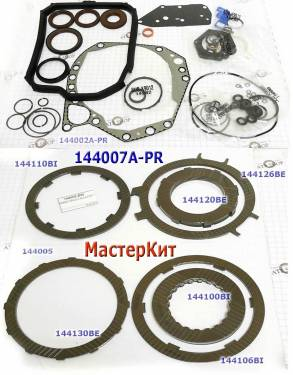 MOK DP0/AL4/AT8/DP2  WO/PST 97+ (PR+BW) #144007A-PR (MASTER KITS) для DP0 (AL4)
