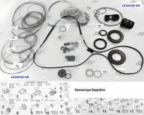 Комплект Прокладок и Сальников, ZF6HP26 / 6HP28 / 26X, BMW, LAND ROVER (OVERHAUL KITS) для 6HP26 / 28 / 32 / 6R...