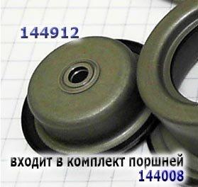 PST DP0/AL4/ AT8 SRV (F2)  (65х24,5х8 ) #144912-NK (PISTONS AND RETAINERS) для DP0 (AL4)