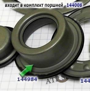 RET DP0/AL-4/AT-8/ DP2 E2 [45X97,5-33,6] 1998-Up #144984-NK (PISTONS AND RETAINERS) для DP0 (AL4)
