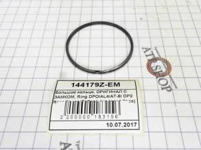 Кольцо большое, ОРИГИНАЛ C ЗАМКОМ, Ring DPO/AL4/AT-8/ DP2 Rear Cover ( (SEALING RINGS) для DP0 (AL4)