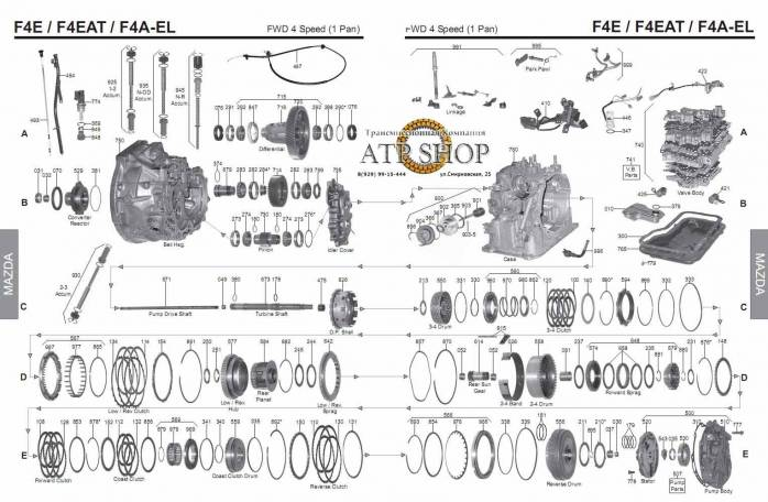 акпп F4A-EL / 4EAT-F ESCORT/ZX2 TRACER LEO RIO/RIO 5 SPECTRA 323 MX3 PROTEGE